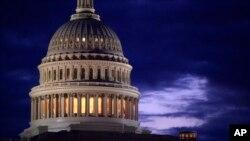 Capitol Budget
