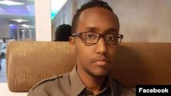 Mohamed Abdirahman Mursal, wakil jaksa agung Somalia yang dilaporkan tewas dibunuh Al-Shabab (foto: dok).