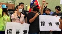 """星期六(10月5日)傍晚,在美国的中国民主党发起和组织的""""茉莉花活动""""在好莱坞繁忙的星光大道上举行。集会华人呼喊""""香港加油""""、""""自由万岁""""等口号,力撑香港并为中国的自由呐喊。"""