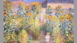 Градината на Моне, во Њујорк