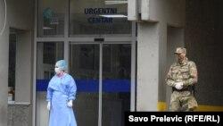 Klinički centar u Podgorici, 27. marta 2020. (Foto: Savo Prelevic RFE/RL)