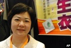 弘康國際股份有限公司總經理蔡瑞珍