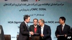 نوامبر گذشته مدیر بخش خاورمیانه و شمال آفریقای شرکت توتال در ایران توافق امضا کرده بود.