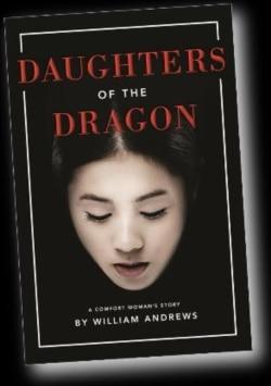 [뉴스 풍경] 일본군 위안부 삶 다룬 미국 소설 한글판 출간