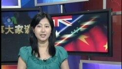中国慎对美国驻军澳大利亚计划