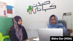صحت کہانی کی بنیاد ڈاکٹر سارا سعید نے 2017 میں رکھی۔