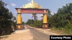 Gapura desa di Tanjung Anom, Lampung Tengah. (Foto Sutopo Adi)