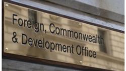 Министерство иностранных дел и международного развития