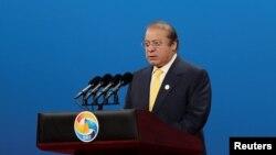 نواز شریف بیجنگ میں کانفرنس سے خطاب کر رہے ہیں
