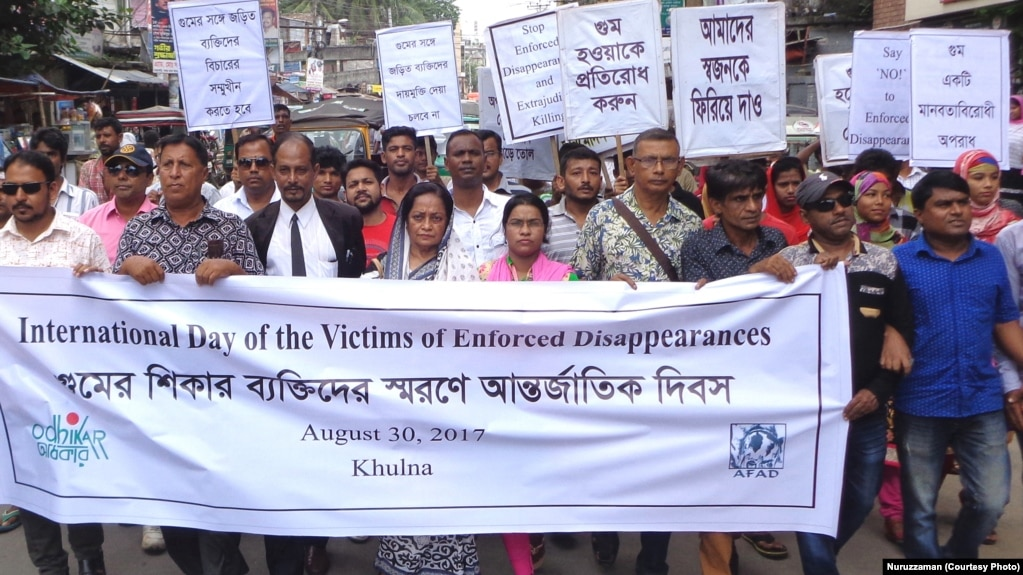 Bangladeshi human rights group Odhikar activists and volunteers demonstrating against enforced disappearances in the country on the International Day of the Victims of Enforced Disappearances in Khulna, Bangladesh Aug. 30, 2017.