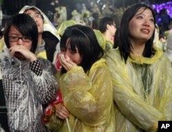 民进党的支持者1月14日看到蔡英文败选而哭泣