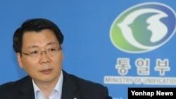 Phát ngôn viên Bộ Thống nhất Nam Triều Tiên Kim Hyung Suk.