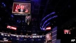 El nominado presidencial Donald Trump agradeció a los delegados republicanos por elegirlo oficialmente como candidato presidencial.