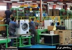کارخانه تولید ماشین لباسشویی