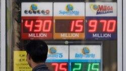VOA: EE.UU. Multimillonaria lotería se juega hoy