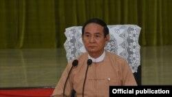 သမၼတ ဦးဝင္းျမင့္ (Myanmar President Office)
