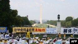 法轮功活动人士华盛顿国会西草坪前举行集会