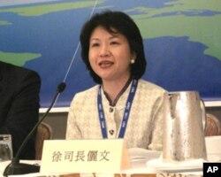 台湾外交部国际组织司司长徐俪文