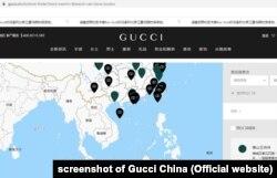 Trang web của Gucci ở Trung Quốc, với đường lưỡi bò trên Biển Đông, 5/4/2021