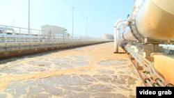 位於首都華盛頓西南部,面積0.61平方公里的污水處理廠。(視頻截圖)