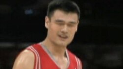 Jao Ming objavio povlačenje