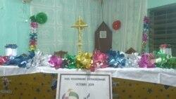 Chretien dine batoyoro Eliglisiw dayeleli Kayes mara la