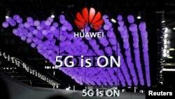 2019年6月28日上海舉行的世界移動通訊大會上華為標識和5G的標誌。