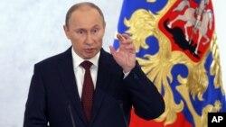 普京12月12日发表国情报告演说