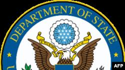 Mỹ chỉ trích thành tích nhân quyền của TQ, Miến Điện và Bắc Triều Tiên