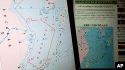 從電腦顯示中國設立的東中國海防空識別區。