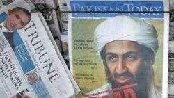 مقام های آمریکایی: پاکستان اجازه می دهد با همسران بن لادن مصاحبه شود