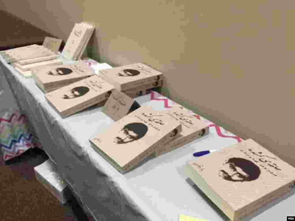 میز کتاب در کنفرانس دانشگاه مریلند