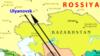 Rossiya AQShga Ulyanovsk yaqinidagi tranzit markazini taklif qilmoqda
