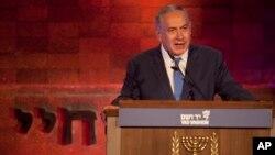 Прем'єр-міністр Беньямін Нетаньягу у Яд Вашем