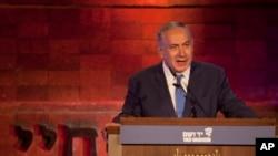 """Le Premier ministre d'Israël Benjamin Netanyahu lors de la cérémonie du """"jour de mémoire pour l'Holocauste"""" le 4 mai 2016."""