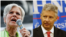 Jill Stein, the Green Party candidate, and Gary Johnson, the Libertarian Party candidate