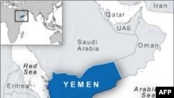 3 phiến quân Hồi giáo bị hạ sát trong các vụ không kích ở nam Yemen