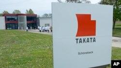 독일 쇼내백의 다카타와 에어백 생산 공장 (자료사진)