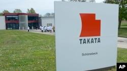 日本汽車部件供應商高田公司。