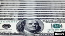 Hai nghi can đã lừa đảo hơn 1,5 triệu đôla.