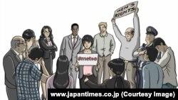 'Me Too' ในญี่ปุ่น เป็นกระแสหรือแค่เสียงกระซิบ?