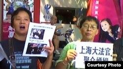 上海访民星期一在高院外举牌抗议法官集体嫖娼和司法腐败 (图片来源:民生观察网)