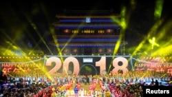 北京永定门前的庆祝新年、倒数计时活动(2018年1月1日)