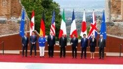 G7 မွာ အေမရိကန္ ကုန္သြယ္ေရးမူ၀ါဒမ်ား ရပ္ခံေဆြးေႏြးမည္