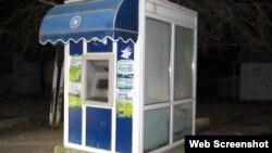 DİN Bakıda bankomatın partladılması ilə bağlı məlumat yayıb