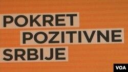 Logo Pokreta pozitivne Srbije