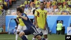 Yuya Osako, de la selección japonesa, festeja luego de anotar el gol de la victoria ante Colombia en el Mundial, el martes 19 de junio de 2108, en Saransk, Rusia