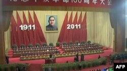 Урочистості в Китаї