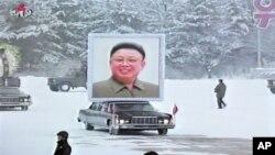 ພິທີແຮ່ສົບໃນມື້ສົ່ງສະການຂອງມື້ລາງຜູ້ນໍາເກົາຫລີເໜືອ ທ່ານກິມຈົງອິນ ທີ່ສົບຂອງຜູ້ກ່ຽວຈະຖືກນໍາໄປດອຍໄວ້ ຢູ່ທີ່ອະນຸສອນສະຖານ Kumsusan ໃນນະຄອນພຽງຢາງ ຊຶ່ງເປັນບ່ອນດຽວກັນກັບທີ່ສົບມື້ລາງບິດາທ່ານວາງສະ ແດງນັ້ນ (NCTV / AFP - Getty Images)