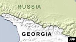 Amerika Gürcistan'daki Asılsız Haberi Eleştirdi